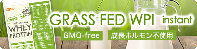 GRASS FED WPI instant ホエイプロテイン
